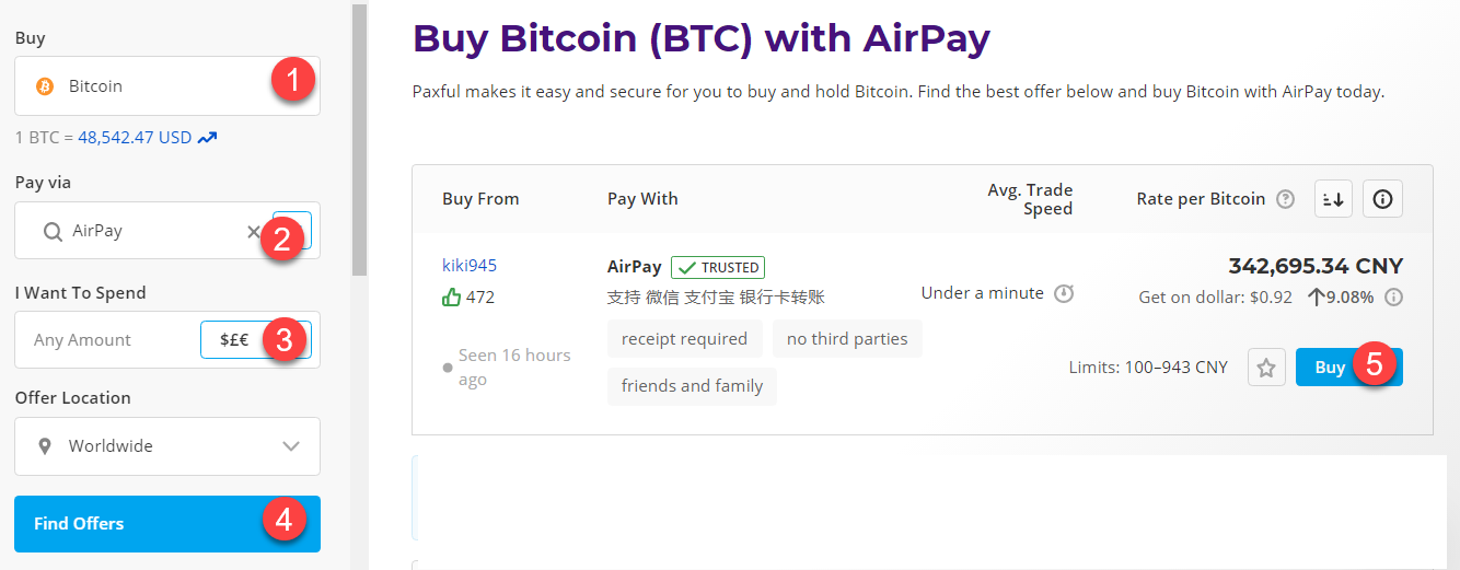buy btc with airpay