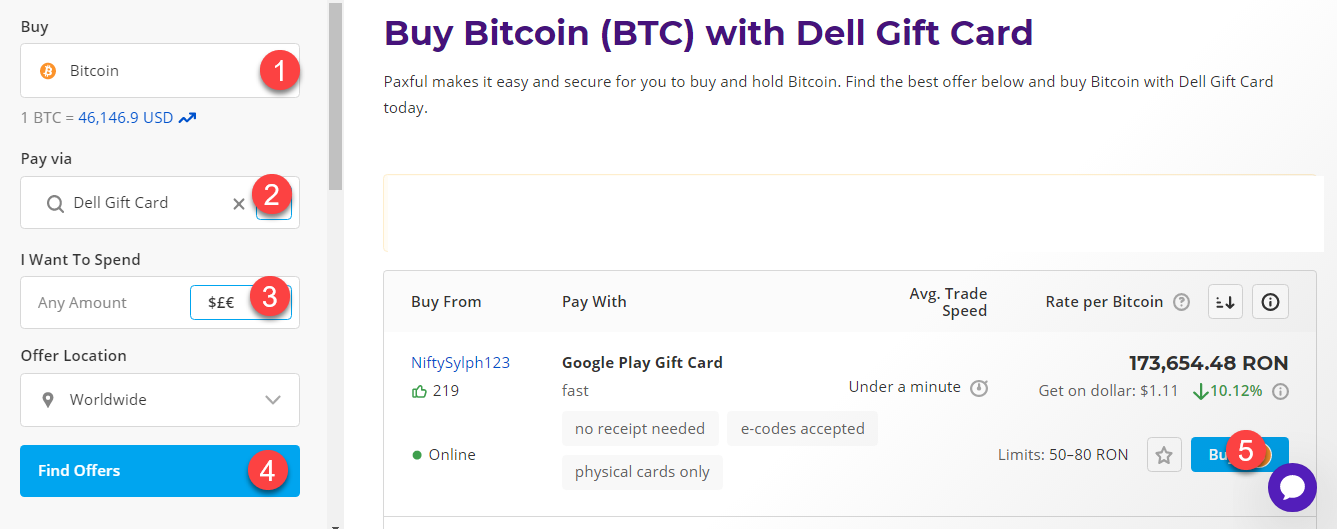 buy btc with dell gift card